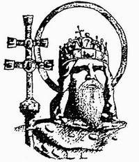 Szent István logo